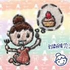 刺繍妖精グミシカ ( gumishika )