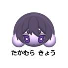 めぽるの ( _1_05g_ )