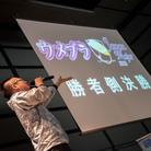 勝者側決勝シティ ( ayuha167 )