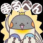 まるぺん@LINEスタンプ申請中 ( marupen_penguin )