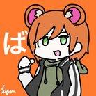 ばんぱー@ゆっくり旅芸人Lv.60 ( banper0122 )