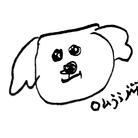 ouji ( oujitsuki )