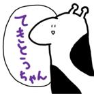 てきとうやさん ( tekitoudamon )