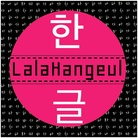 LalaHangeul ( Konohana )