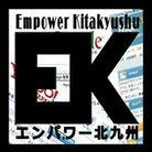 エンパワー北九州 ( empower_kitakyushu )
