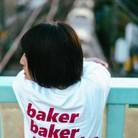baker baker paradox ( baker_2paradox )
