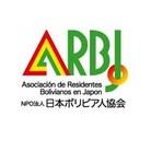日本ボリビア人協会_アマゾンを助けたいプロジェクト ( Yamada-Rosario )