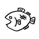 かわいいTシャツ屋さん ( kawaiiosakana )