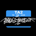 落書以上楽描以下 ( TA2KAZE_Graff )