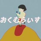 奥村 彩 | Aya Okumura  ( ayaokmrice )