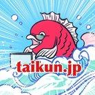 T.Sugawara ( taikun_jp )