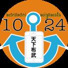 M.C.M ( MasanariMiyamoto )