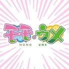 モモウメ【公式】 ( momo_and_ume )