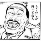 ナゲッツ親子当てるマン ( nuggets_hemhem )