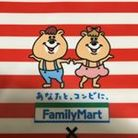 Family Mart宮城野田子二丁目店 ( emiya5454 )