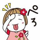 萩原ドリー@team With Mii♡ ( otukare_ra1su )