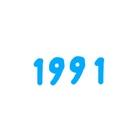 Born in 1991 ( luka )