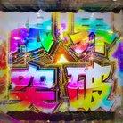たっくん( ̄(工) ̄) ( mayuyu_love120 )