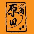 原田精肉店 ( m_s_hsankus )
