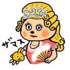 おできちゃん ( OdekiOmaru )
