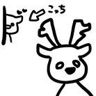 鹿専用モブ子@🦌🦌🦌🦌🦌🦌🦌🦌🦌🦌🦌🦌🦌🦌🦌🦌🦌🦌🦌🦌🦌 ( mobuco_deeeeeer )