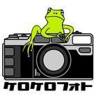 ケロケロフォト ( kerokerophoto )