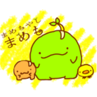 ☆かぼちゃまつり☆LINEスタンプ審査中 ( kabocyamaturi )