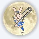Flute Rabbit ( FluteRabbit )