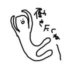 まいちゃん ( ma_chan )