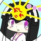 ◨大久保(収納)◨ ( OCE0222 )