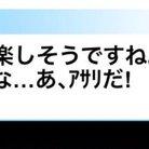 モリモリ実る枯渇くん ( tottemoyukai )