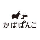 かばぱんこ ( kabapanco )