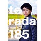 terada185