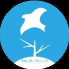 多様な学びプロジェクト ( familylifeshift )