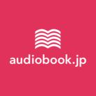 audiobook.jp ( riaf )