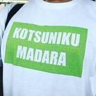 骨肉駁 「コツニクマダラ」弐号店 ( kotsunikumadara )