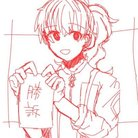 瀬戸内 てす ( setouti_tesu )