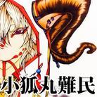 翳威さんはモンハンで刀を振る ( kagei08 )