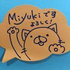 Miyuki ( Miyuki17368735 )