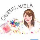 【キャンドル制作♡】 ☾ ✳︎ ( retti_candle_lavela )