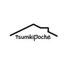 tsumikipoche