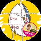 まぐろ2nd season ( magu_huka )