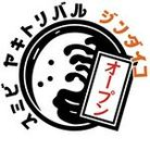 炭火焼鳥バルJINDAIKO ( sumibi_yakitoribar_jindaiko )