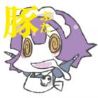 くまお ( mao_khr )