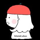 ヒトトキ。えほん/へい ( hitotoki-heeechan )