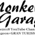 MonkeyGarage ( ToyotomiMonkey )