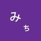 みち ( miti_0731 )