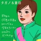 けい ( k8wakuwaku )