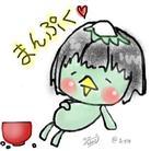 ママかっぱ(生後9ヶ月のママ) ( mama_kappa )