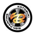 Signpaint KOTOBUKI  ( Signpaint-KOTOBUKI )